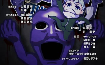 Ao Oni: The Animation Episode 2