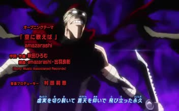 My Hero Academia 2 Episode 17