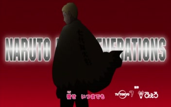 Watch Boruto: Naruto Next Generations Episode 9