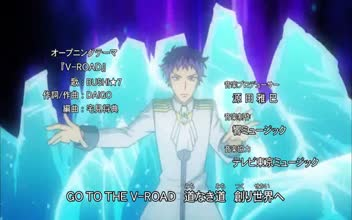 Cardfight!! Vanguard Legion Mate Episode 13