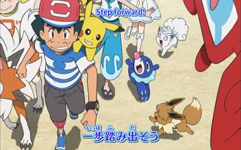 Pokemon Sun & Moon Episode 95