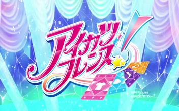 Aikatsu Friends! Episode 12
