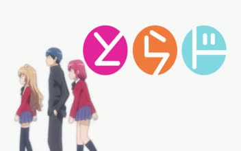 Toradora! Episode 2