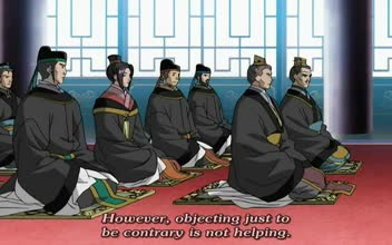 The Twelve Kingdoms Episode 25