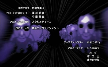 Ao Oni: The Animation Episode 7