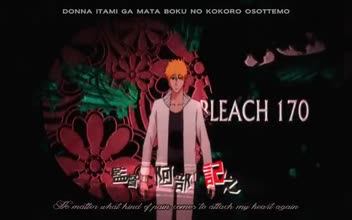 Bleach Episode 354