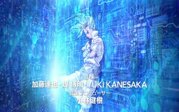 Watch Dr. Stone Episode 20