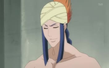 Bleach Episode 233