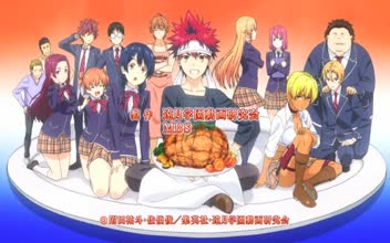 Shokugeki no Souma Episode 5