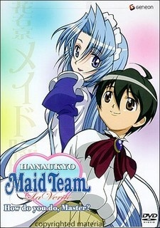 Watch Hanaukyou Maid-tai: La Verite