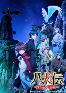Hakkenden -Eight Dogs of the East- Season 2