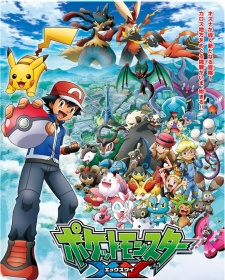 Pokémon The Series: XY'