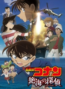 Watch Detective Conan Movie 17: Private Eye in the Distant Sea
