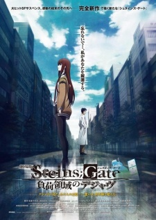Steins;Gate Movie: Fuka Ryouiki no Déjà vu