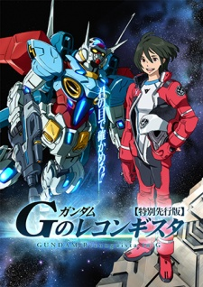Watch Gundam: G no Reconguista