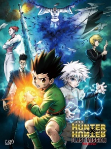 Watch Hunter x Hunter Movie: The Last Mission