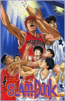 Watch Slam Dunk (Movie)