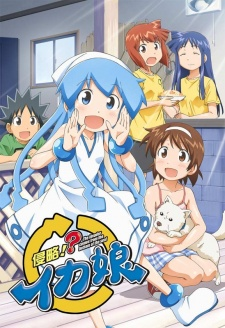 Watch Squid Girl 2