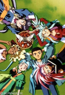 Watch Tenchi Muyou! Ryououki 2nd Season