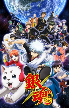 Gintama Season 3