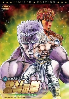 Watch Fist of the North Star: The Legend of Toki