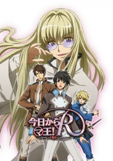 Watch Kyou kara Maou! R