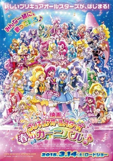 Precure All Stars Movie: Haru no Carnival♪