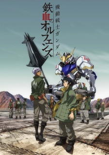 Mobile Suit Gundam: Iron-Blooded Orphans'