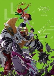 Digimon Adventure tri. Chapter 2: Determination