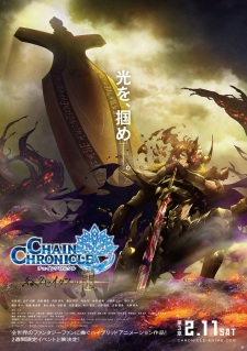 Watch Chain Chronicle: Haecceitas no Hikari Part 3