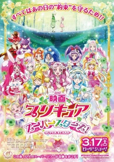 Watch Precure Super Stars! Movie