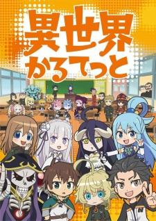 Watch Isekai Quartet