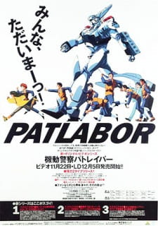 Mobile Police Patlabor: The New Files