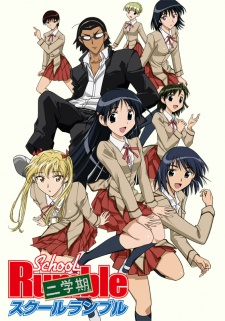 School Rumble 2nd Semester'