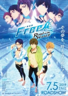 Watch Free! Movie 3: Road to the World - Yume