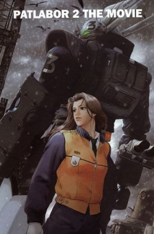 Watch Mobile Police Patlabor 2: The Movie