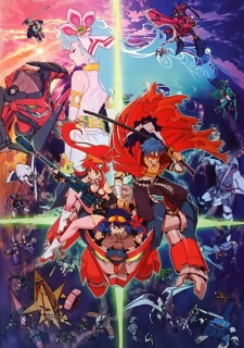 Watch Gurren Lagann The Movie: Childhood's End