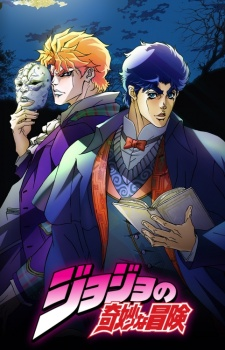 Watch JoJo no Kimyou na Bouken (TV)