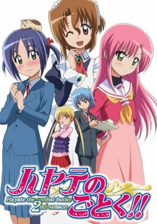 Watch Hayate no Gotoku!!